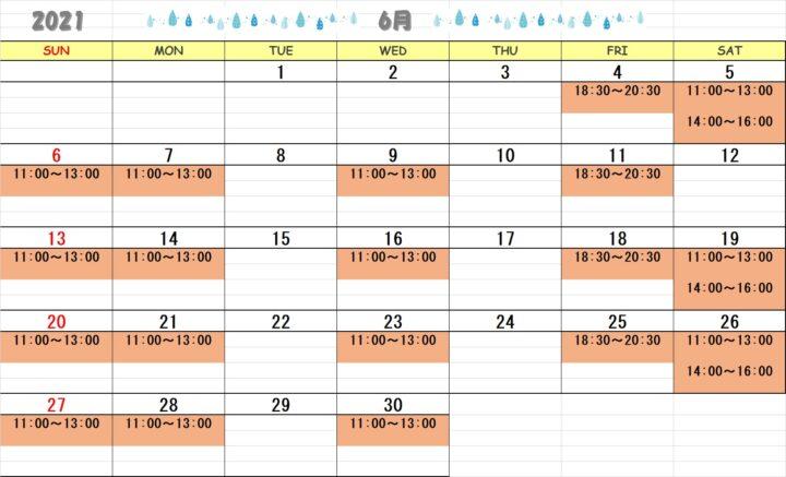カリグラフィー・クイリング教室のカレンダーを更新しましたの画像