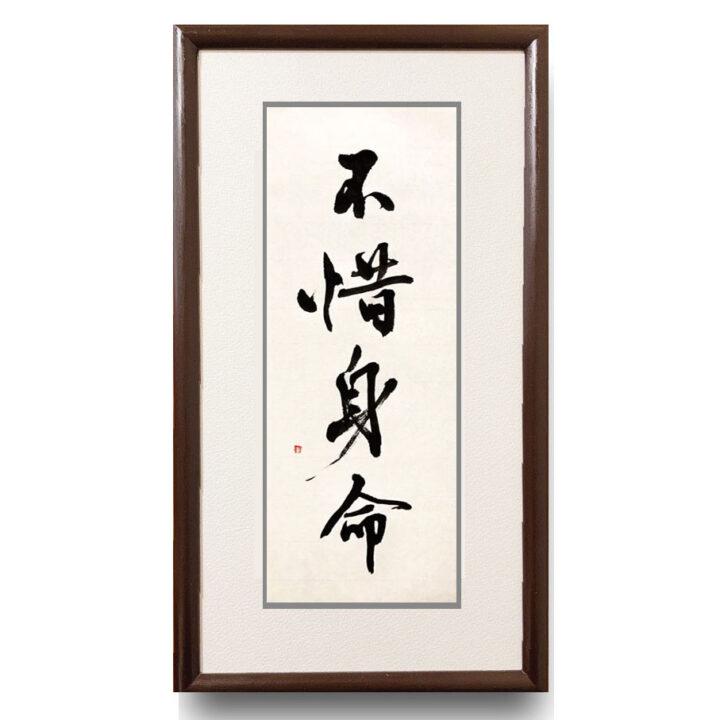 通学向けアート書道-青山校限定の画像