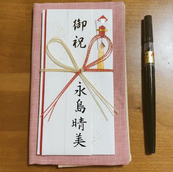 書道【9月21日〜12月20日限定】 筆ペン・小筆ワンデイレッスンの画像